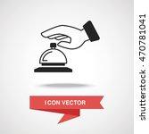 hotel bell icon | Shutterstock .eps vector #470781041