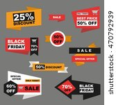 vector set of sale and  black... | Shutterstock .eps vector #470792939