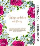 romantic invitation. wedding ... | Shutterstock .eps vector #470798384