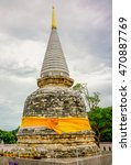 Small photo of White stupa made from coral reef with the yellow robe wrapped around it