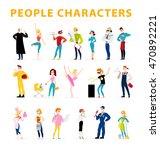 flat people portraits... | Shutterstock . vector #470892221