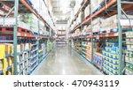 blurred image of shelves in... | Shutterstock . vector #470943119