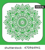 stencil. ethnic decorative... | Shutterstock .eps vector #470964941