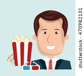 man movie video theater vector... | Shutterstock .eps vector #470982131
