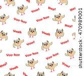 cheerful childish seamless... | Shutterstock .eps vector #470989001