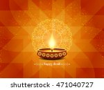 abstract religious happy diwali ... | Shutterstock .eps vector #471040727