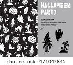 halloween party seamless... | Shutterstock .eps vector #471042845