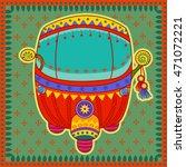 vector design of auto rickshaw... | Shutterstock .eps vector #471072221