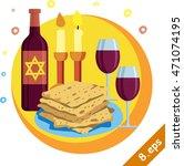 happy israel. happy sabbath.... | Shutterstock .eps vector #471074195