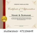 certificate of appreciation... | Shutterstock .eps vector #471106649