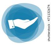 hand icon | Shutterstock .eps vector #471132674