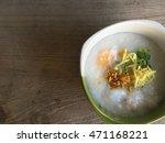 porridge rice with yolk... | Shutterstock . vector #471168221