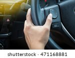 a woman hand pushes the volume...   Shutterstock . vector #471168881
