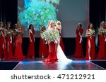 Small photo of Miss Universe Denmark 2016 Crowning, May 14th 2016 at Amager Bio, Copenhagen