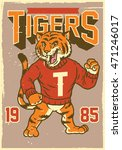 vintage mascot of tiger   Shutterstock .eps vector #471246017