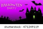halloween party banner | Shutterstock . vector #471249119