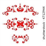 red symmetric patterns from...   Shutterstock .eps vector #4712944