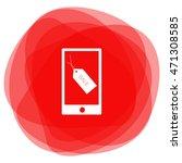 smartphone icon | Shutterstock .eps vector #471308585