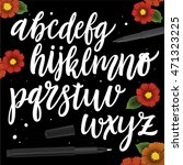 vector alphabet. brush style... | Shutterstock .eps vector #471323225