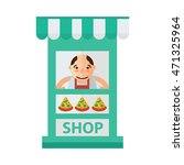 man pizza fast foods in shop...   Shutterstock .eps vector #471325964
