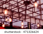blurred lights on the ceiling... | Shutterstock . vector #471326624