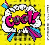 "pop art comics icon ""cool "".... | Shutterstock .eps vector #471349955"