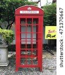 british phone booth | Shutterstock . vector #471370667