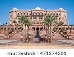 emirates palace   abu dhabi ... | Shutterstock . vector #471374201