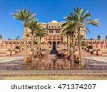 emirates palace   abu dhabi ...   Shutterstock . vector #471374207