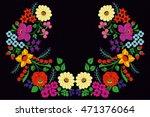 hungarian folk art | Shutterstock .eps vector #471376064