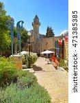 safed  upper galilee  israel  ... | Shutterstock . vector #471385385