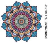 colorful mandala flower....   Shutterstock .eps vector #471408719