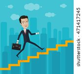a businessman or manager rises... | Shutterstock .eps vector #471417245