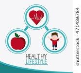 boy man apple heart cartoon... | Shutterstock .eps vector #471436784