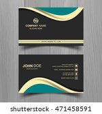 wavy business card | Shutterstock .eps vector #471458591