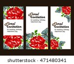 abstract flower background with ... | Shutterstock . vector #471480341