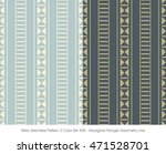 retro seamless pattern 2 color... | Shutterstock .eps vector #471528701