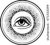 third eye.blackwork dotwork... | Shutterstock .eps vector #471533399