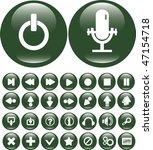 media buttons. vector | Shutterstock .eps vector #47154718