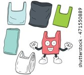 vector set of plastic bag | Shutterstock .eps vector #471550889