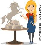 girl sculptor at work.... | Shutterstock .eps vector #471565919