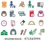 school   education icons set | Shutterstock .eps vector #471565994