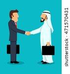 simple cartoon of arabic... | Shutterstock .eps vector #471570431