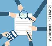 memorandum of understanding mou   Shutterstock . vector #471582404
