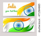 illustration for the india... | Shutterstock . vector #471584885