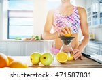 cropped low angle view across... | Shutterstock . vector #471587831