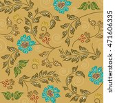 batik sarong pattern background ... | Shutterstock .eps vector #471606335