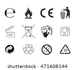 set of packaging symbols.... | Shutterstock .eps vector #471608144