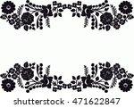 hungarian folk art | Shutterstock .eps vector #471622847