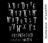 retro alphabet. set of white... | Shutterstock .eps vector #471626999